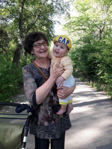 Nannie & Babysitter. 64