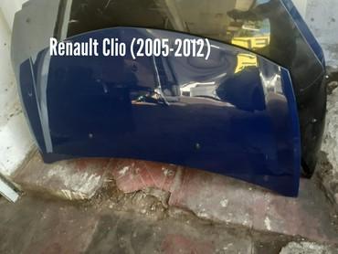 оригинальные запчасти renault - Azərbaycan: Renault Clio Kapotu