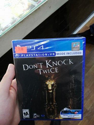 Don't Knock Twice в Баку
