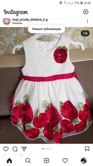 Детский мир - Пригородное: Продаю платья до 1-1.5 одевали один раз привезли из