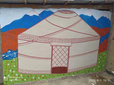 Краски и лаки в Кыргызстан: Травертин
