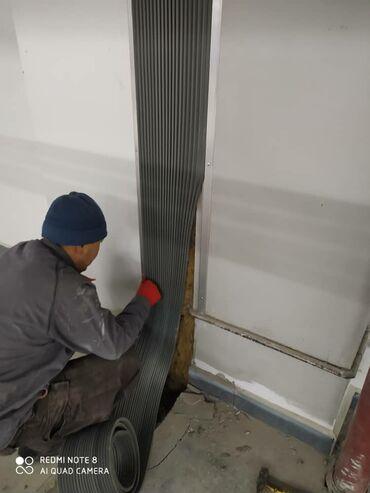 Деформационные швы для стен, полов и потолков