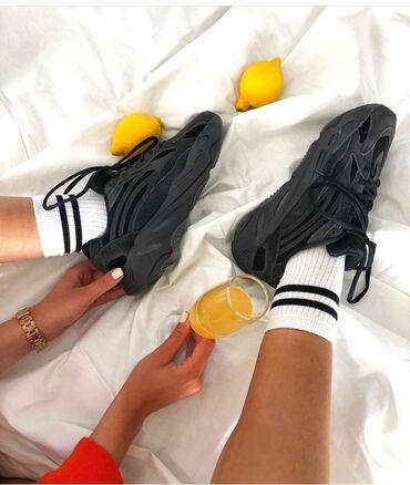 детская обувь сноубутсы в Азербайджан: Bəylər üçün gəldiAdidas yezzy 700 Foto Real çəkilib. Price/Qiyməti