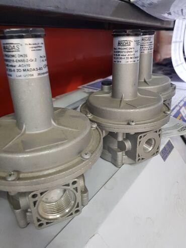 кофемашина газовая в Кыргызстан: ГазосигнализаторыГазосигнализаторы с электро клапаномГазовые редукторы