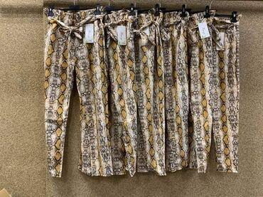Ostalo | Srbobran: Akcijaaaaa Print pantalone 1550 din!