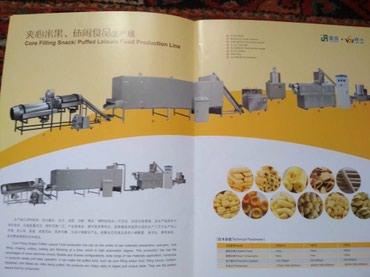 Продаю Полная пищевая линия в Бишкек