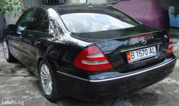 задние фары мерседес w210 в Кыргызстан: Mercedes-Benz E 500 5 л. 2003 | 220000 км