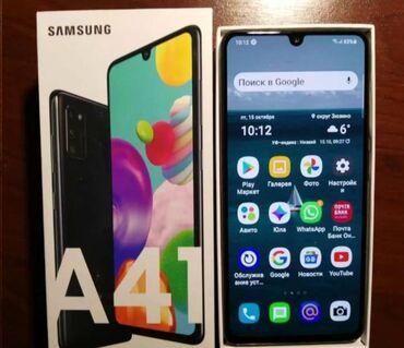 127 объявлений | ЭЛЕКТРОНИКА: Samsung Galaxy A41 | 64 ГБ | Черный | Сенсорный, Отпечаток пальца, Две SIM карты