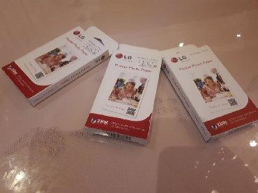 LG pocket photo paper