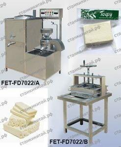 оборудование-для-производства-перчаток в Кыргызстан: Оборудование. Линия производства тофу, Линия оборудования производства