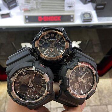 Male Wristwatches Casio