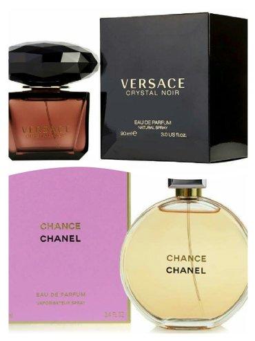 Bakı şəhərində Tep teze hec salofani acilmamis orjinal 2etir. Versace black