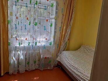 общежитие бишкек снять in Кыргызстан   ГРУЗОВЫЕ ПЕРЕВОЗКИ: Общежитие и гостиничного типа, 1 комната, 12 кв. м Бронированные двери