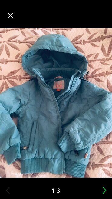 Курточка весна- осень нежно берёзового цвета на малыша 3-4 года. Не