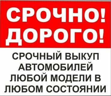 джал квартиры в аренду in Кыргызстан   АРЕНДА ИНСТРУМЕНТОВ: BMW 2017