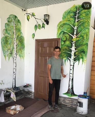 Художник роспись стен и фасадов