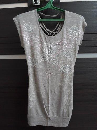 Турецская футболка.Состояние отличное в Лебединовка