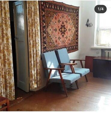 Продается квартира: 2 комнаты, 42 кв. м