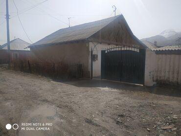 Дома в Нарын: Продам Дом 80 кв. м, 5 комнат