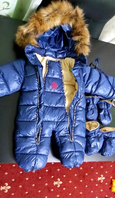 ✅ Продаю детский зимний комбинезон рост 92 см, до 1,5 лет. 1 раз