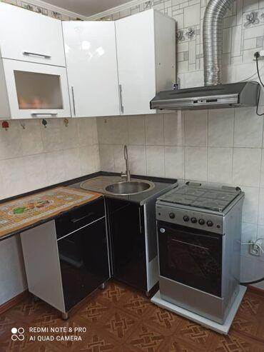 2 комнатная квартира in Кыргызстан | ПРОДАЖА КВАРТИР: Хрущевка, 2 комнаты, 42 кв. м Бронированные двери, С мебелью, Кондиционер