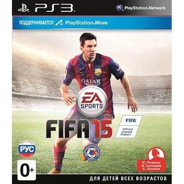 Bakı şəhərində Fifa15 (playstation 3)