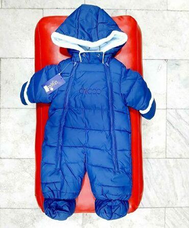каракол квартиры продажа в Кыргызстан: Зимний комбинезон от Chicco от 4 до 9 месяцев. Не разу не носили так