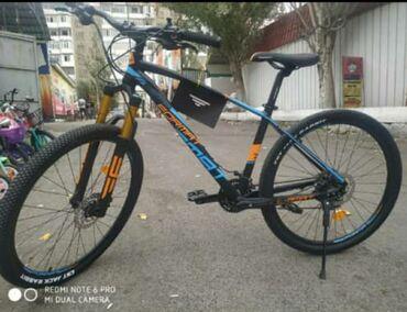 Куплю для себя велосипед  Ушундай велосипед алам болсо жибергиле фотос