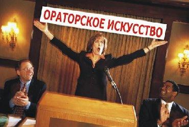 стоимость сип панелей в бишкеке в Кыргызстан: Курсы постановки речи | Онлайн, дистанционное