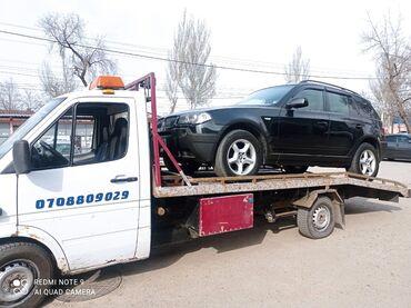 праститутка вип бишкек в Кыргызстан: Эвакуатор | С лебедкой, С гидроманипулятором, Со сдвижной платформой Бишкек