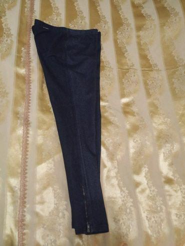 Леггинсы джинсовые эластичные из в Бишкек