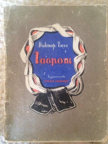 Детская книжка. 50 с в Бишкек