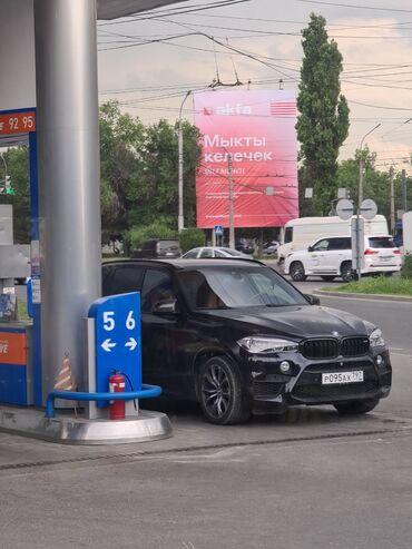 рамка для номера авто перевертыш в Кыргызстан: BMW X5 M 4.4 л. 2017 | 108000 км