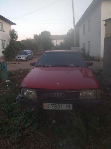 Audi в Кызыл-Суу: Audi 100 2 л. 1988