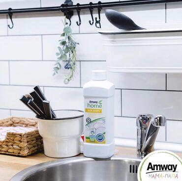 Dish drops-средство для мытья посуды! Безвредное Хватает на полгода и