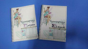 Блокнот - Кыргызстан: Делаем именные блокноты и кружки с индивидуальным дизайном. Блокноты