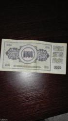 Inflatorni novac - Srbija: Novac stari papirnati prodajem