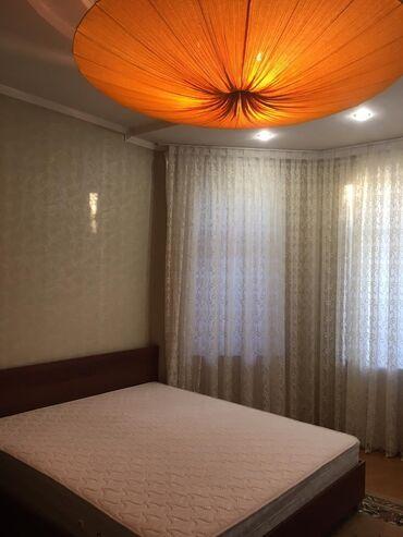 сода пищевая цена бишкек в Кыргызстан: Сдаются комфортабельные комнаты отдыха посуточно(super lux). Цена