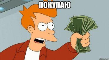 купить телефоны oppo в бишкеке в Кыргызстан: Куплю материнские платы на 775, 1156, 1155, 1150, 1151 сокет:(!) 775
