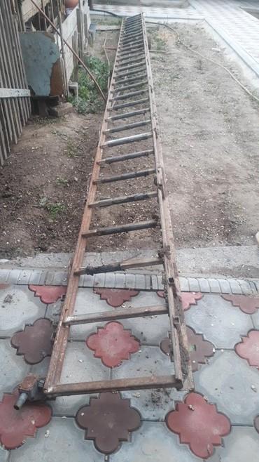 Лестница 9 метров прочная. продаю лестницу очень прочная из толстого