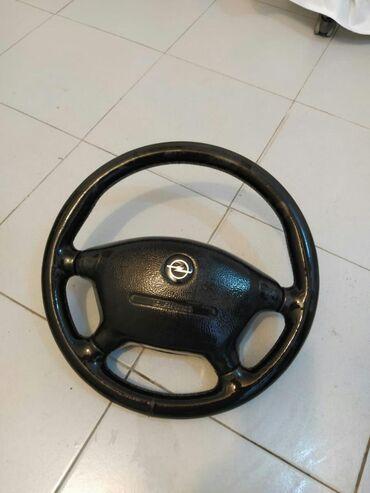 Opel omeqa və vektra üçün sükan