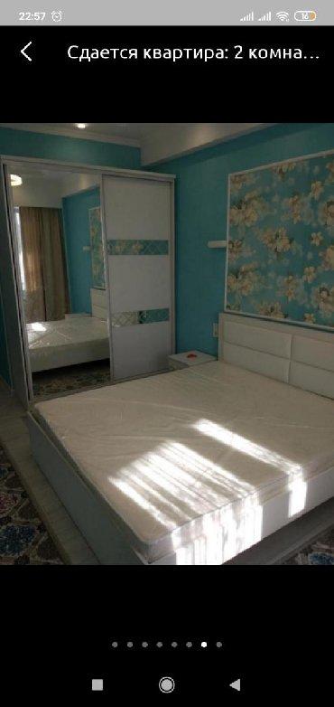 Почасовая аренда квартир район Московская Турусбекова для двоих