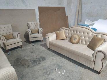 Диваны на заказ!Мебель на заказ в Кок-Ой