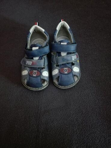 Детские сандали, кожа, размер 21, в отличном состоянии. По стельке 13