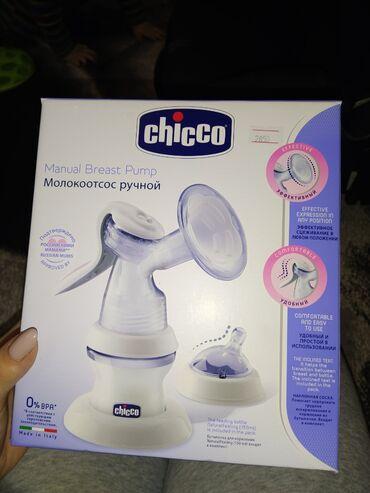 Молокоотсос ручной от фирмы chicco, полный комплект+бутылочка, почти н