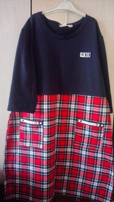 Платье, состояние отличное, размер 50-52.Прошу 500 сом