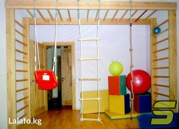 Спортивный уголок для ваших детей, в Бишкек