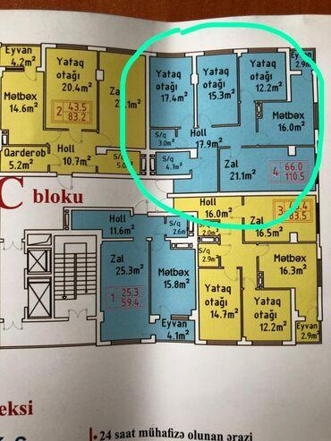 masazirda evler в Азербайджан: Продается квартира: 4 комнаты, 111 кв. м