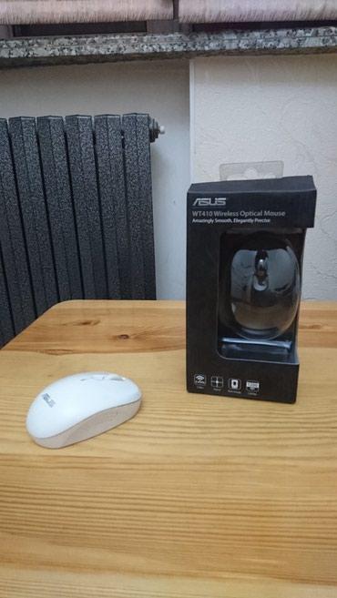 Продаётся мышь asus wt410 white без приёмника в Бишкек