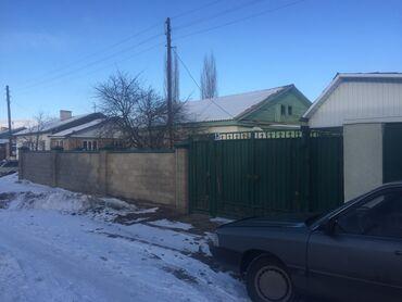 занавески в кухню в Кыргызстан: Продам Дом 10 кв. м, 4 комнаты